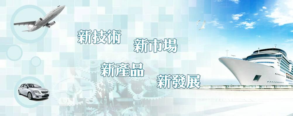 2021年南京国际润滑油脂、汽车养护用品展览会